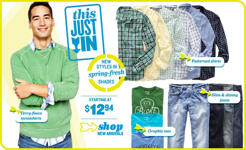 Это только в | новые стили в весенне-свежие оттенки | магазин НОВЫЕ ПОСТУПЛЕНИЯ